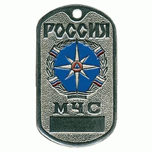 Жетон 8-6 Россия МЧС фон синий металл