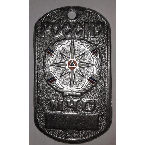 Жетон 8-5 Россия МЧС фон белый металл