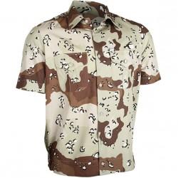Рубашка форменная, короткий рукав, пустыня