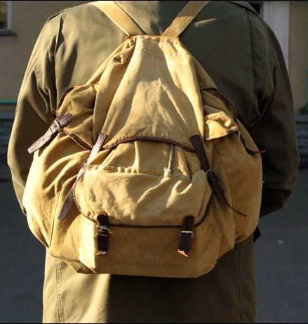 Рюкзак советский брезентовый купить рюкзак как паковать ботинки