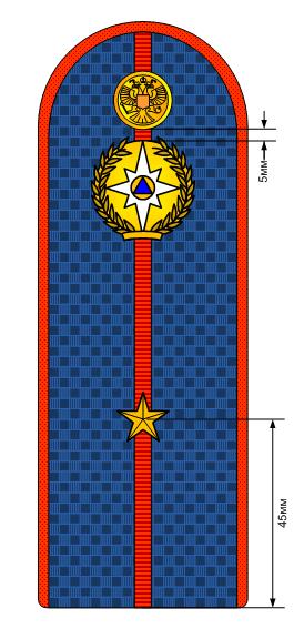 Расположение знаков различия звезд на погонах сотрудников 41