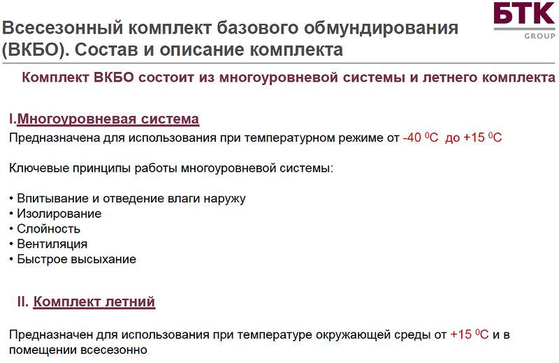 https://forma-odezhda.ru/image/data/get/9315/94845085.d0/0_a327e_a54c3836_XL.jpg