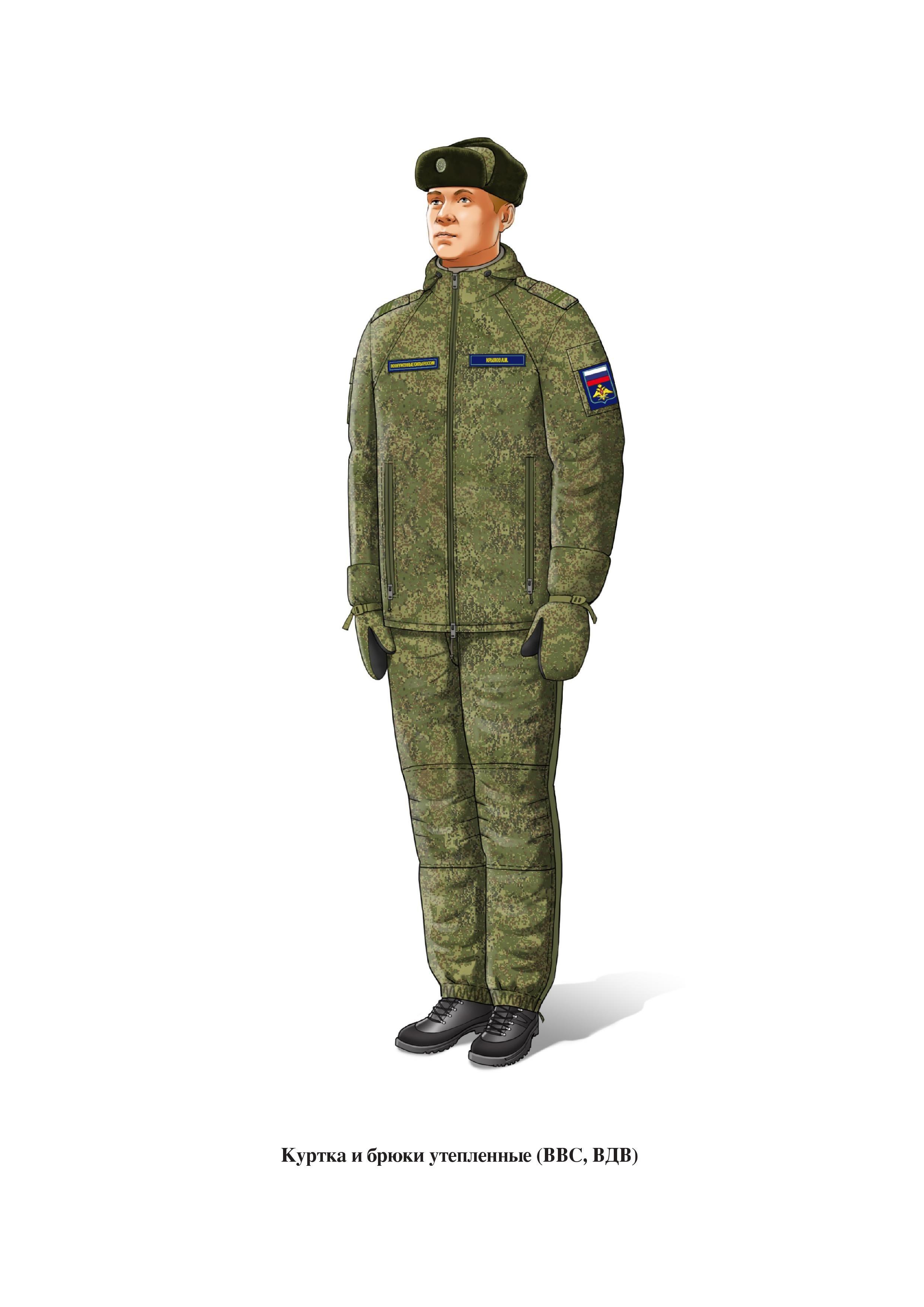 также избегать весенняя форма одежды военнослужащих фото покупать такие