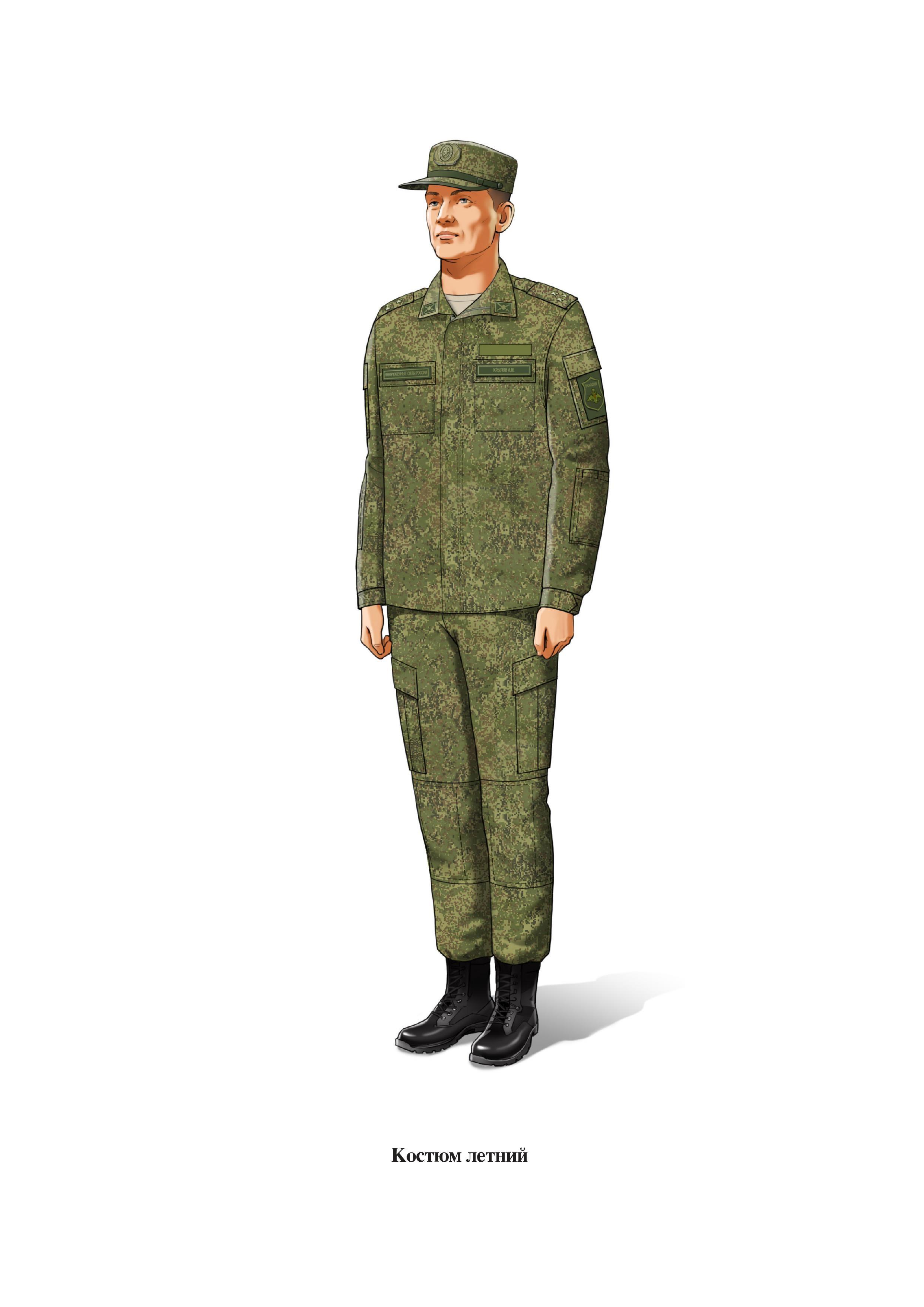 Картинки военная форма российской армии, для