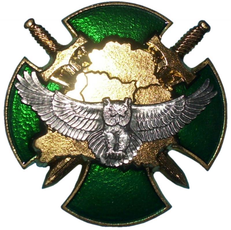 эмблема спецназа разведки пограничных войск фото клея для