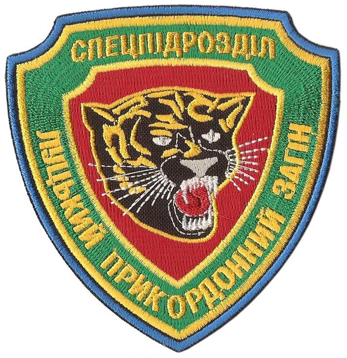 эмблема спецназа разведки пограничных войск фото кремово-белые