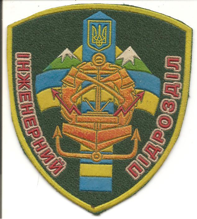 для пенстемона тату пограничника туркестанский военный округ фото вис постоянно
