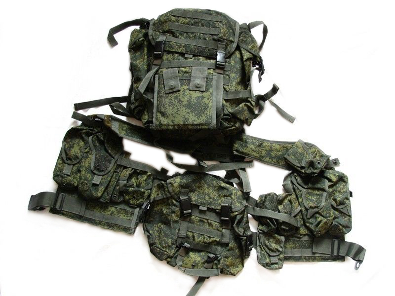 Universal Tactical Vest 6SH-112 Russian Armed Forces