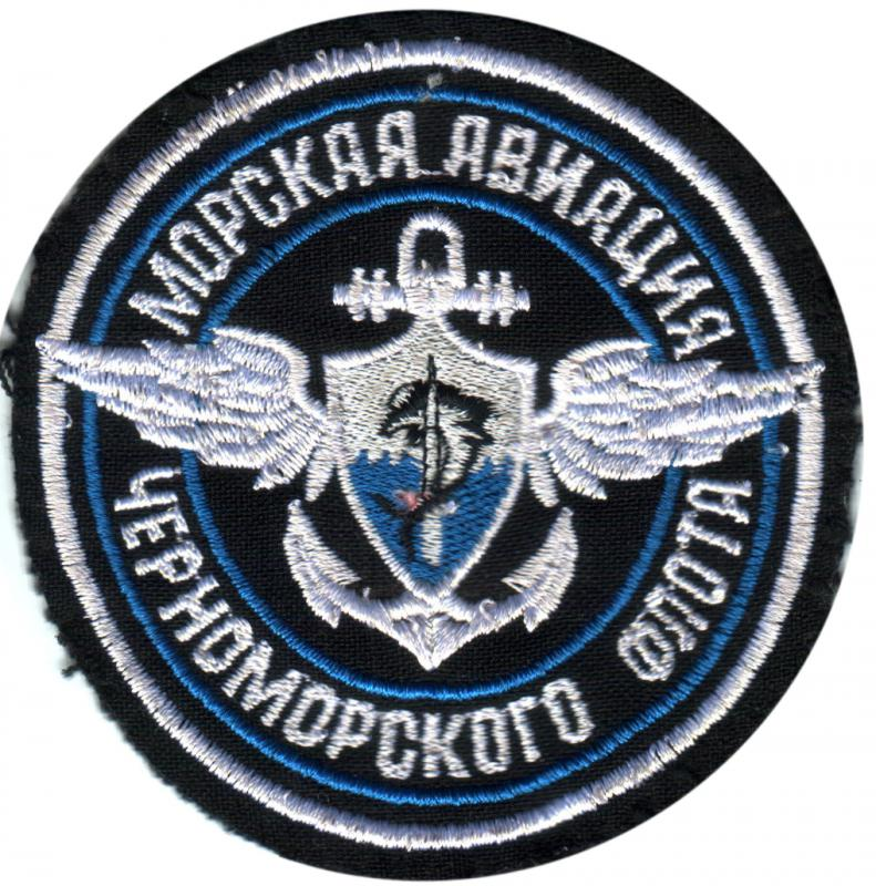 Patch Naval Aviation Black Navy Russia
