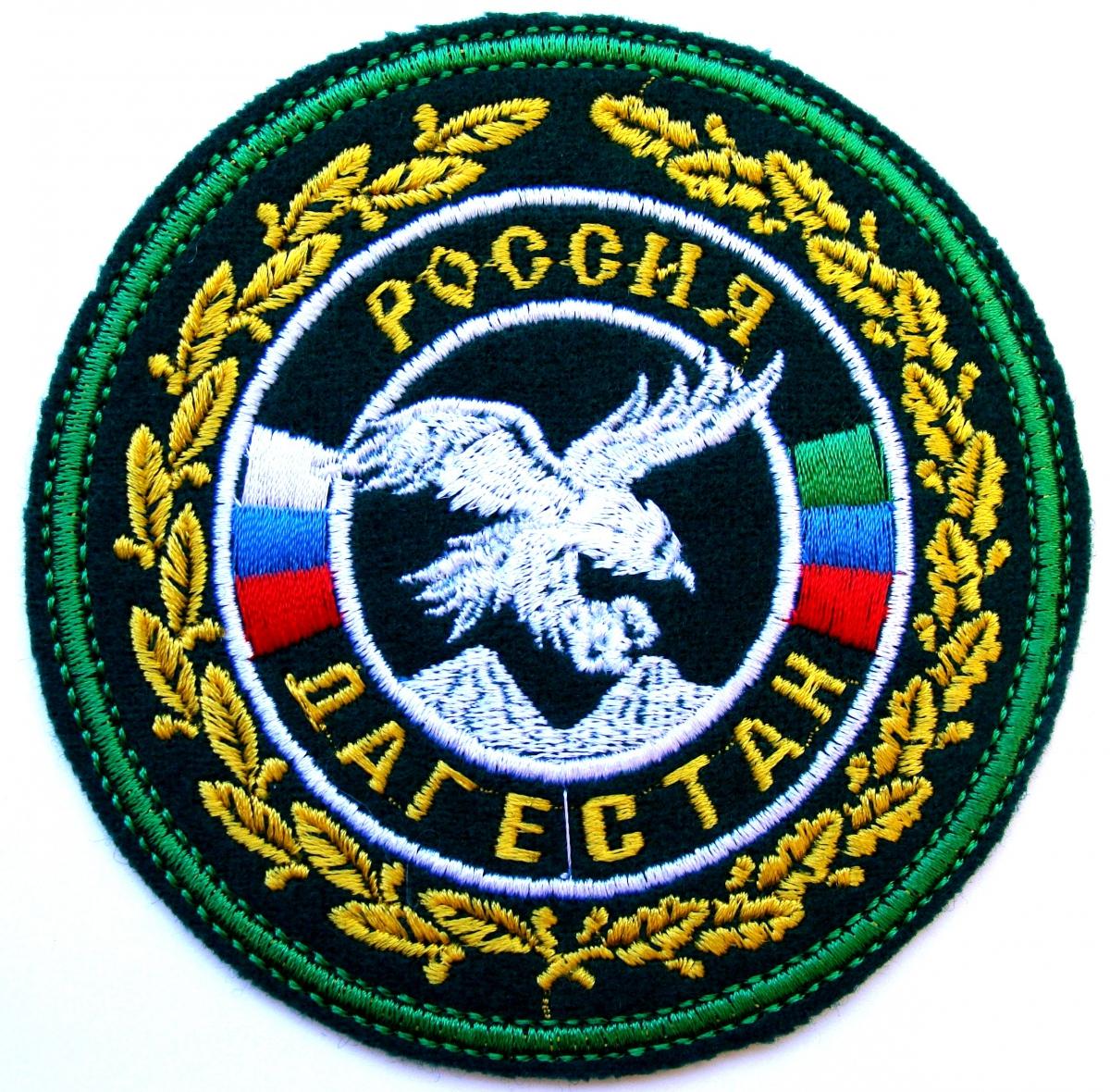 эмблема спецназа разведки пограничных войск фото том