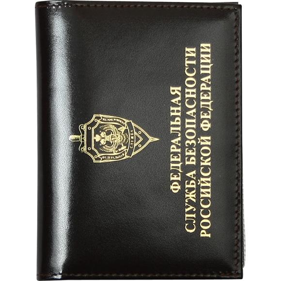 Обложка ФСБ с металлической эмблемой и окном кожа, Обложки - арт. 135010135