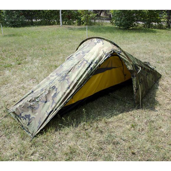 Палатка Phantom v.2 камуфлированная