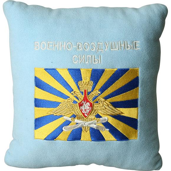 Подушка сувенирная Военно-Воздушные силы вышитая