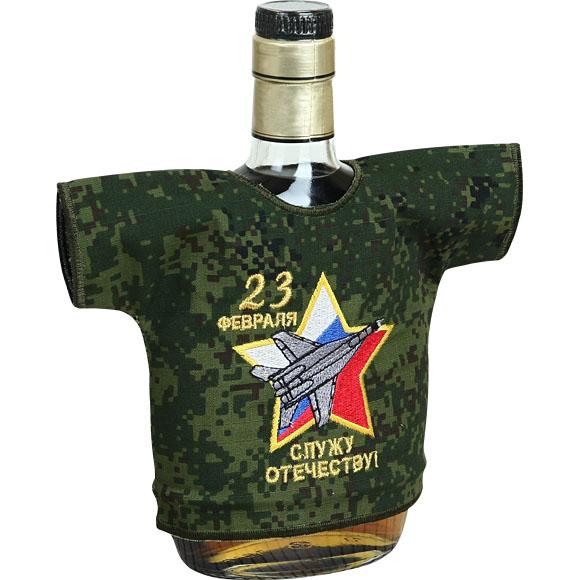 Рубашка-сувенир 23 февраля Служу Отечеству камуфлированная вышив