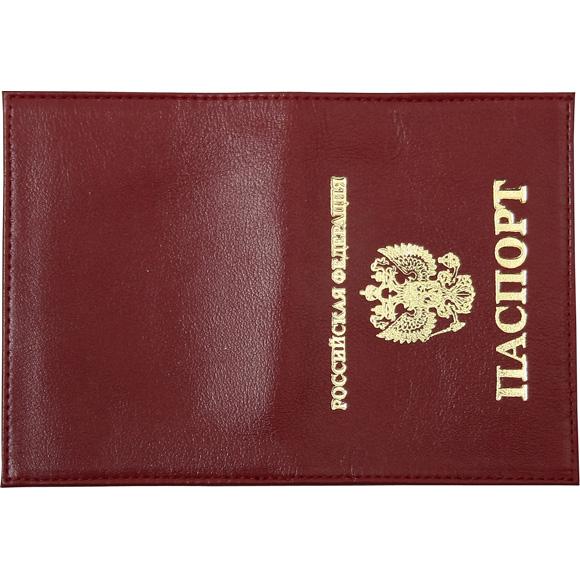 Купить Обложка на паспорт в ассортименте кожа, Компания «Сплав»