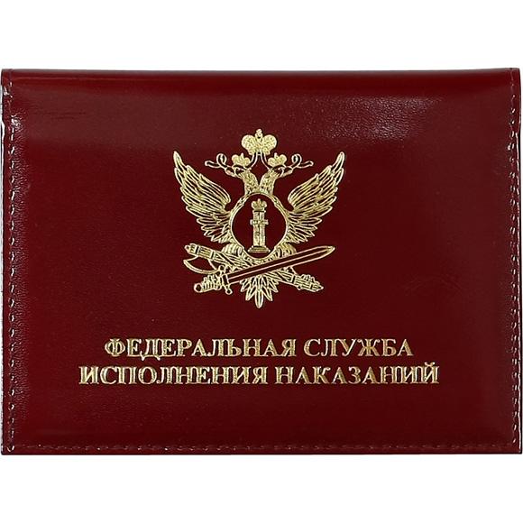 Обложка Авто Федеральная служба исполнения наказаний с металлической эмблемой кожа, Обложки - арт. 31470135