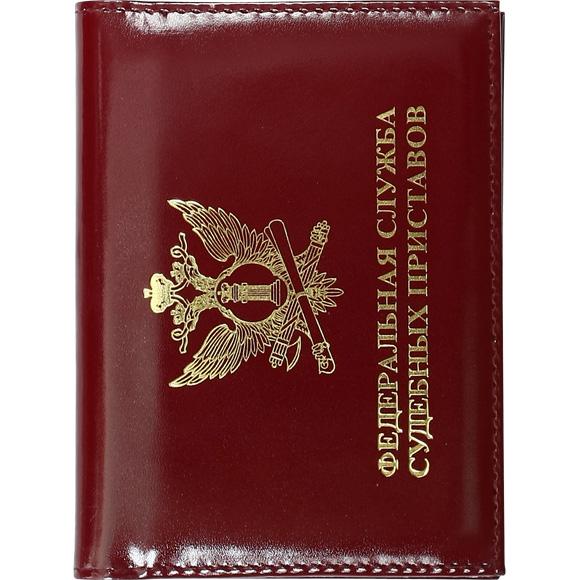 Обложка Авто Федеральная служба судебных приставов с металлической эмблемой кожа, Обложки - арт. 31490135