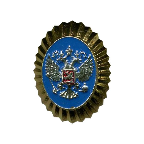 Кокарда Прокуратура на пилотку металл