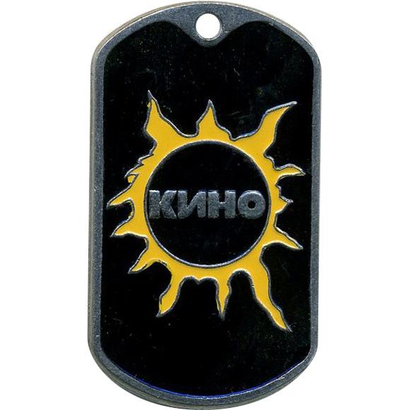 Купить Жетон 11-5 КИНО металл, Компания «Сплав»