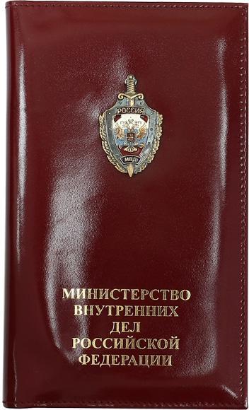 Визитница МВД РФ кожа, Обложки - арт. 20330135