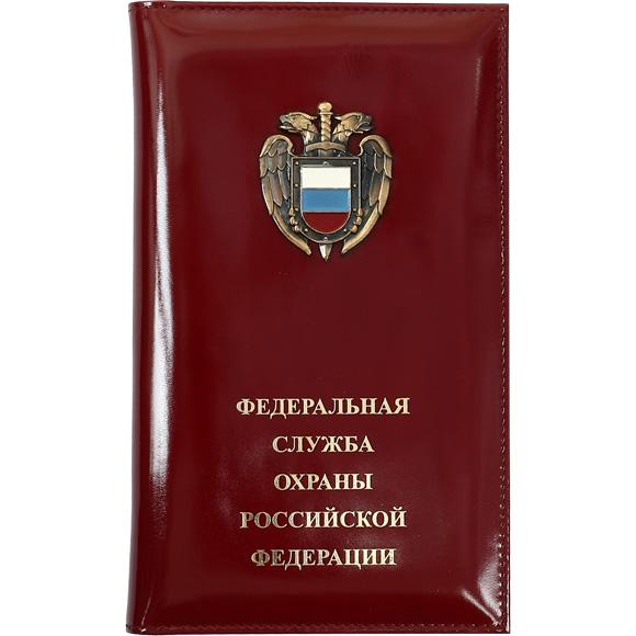 Визитница ФСО РФ кожа, Обложки - арт. 20350135