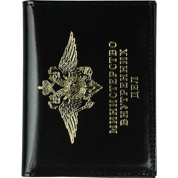 Купить Обложка МВД с металлической эмблемой кожа, Компания «Сплав»