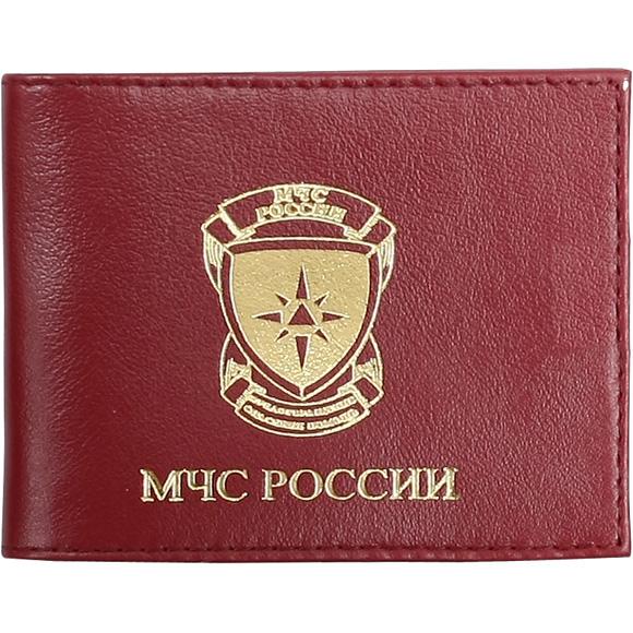 Обложка МЧС с металлической эмблемой кожа, Обложки - арт. 289100135