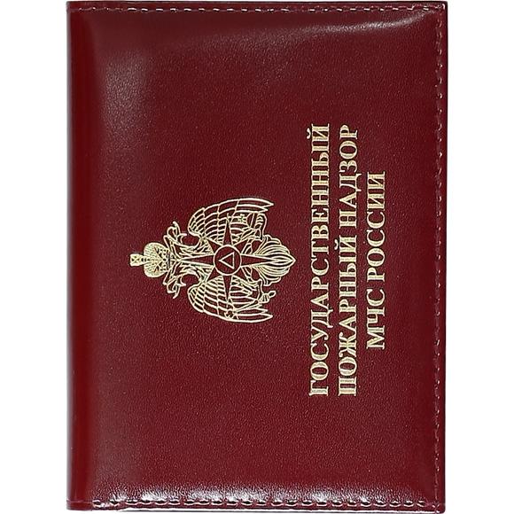 Купить Обложка АВТО Государственный пожарный надзор МЧС России с металлической эмблемой