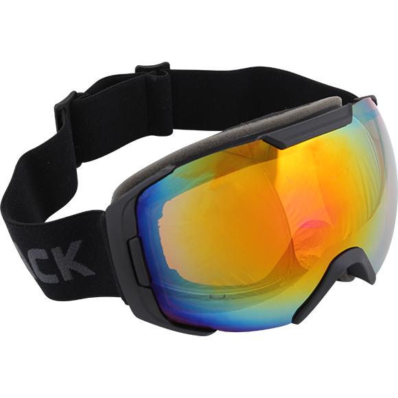 Очки защитные Snow Shape Track, Очки солнцезащитные - арт. 289150413