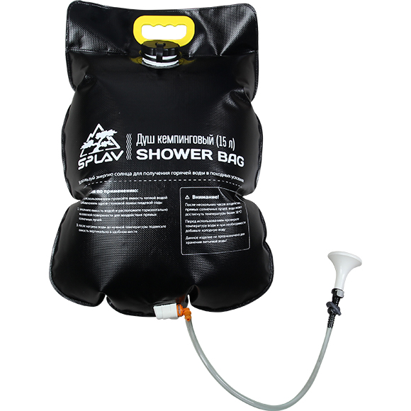 Душ кемпинговый Shower bag 15L, Походные душ, баня, туалет - арт. 405630374