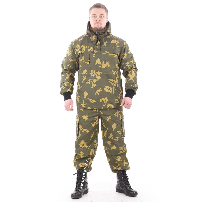 Костюм Антигнус рип-стоп березка желтая