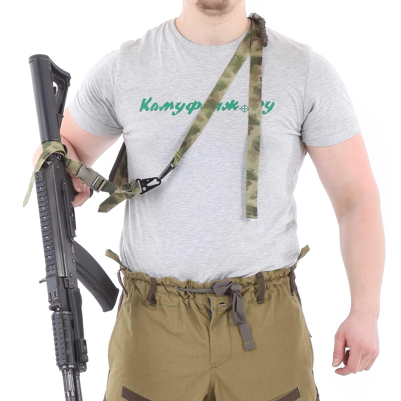 Оружейный ремень KE одно/двух точечный A-Tacs FG со стропами A-Tacs FG, Прочее - арт. 992090199