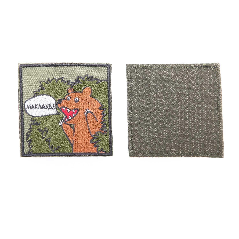 Шеврон Медведь - Маклауд квадрат 8, 3 х 8, 3 см олива/зеленый/коричневый