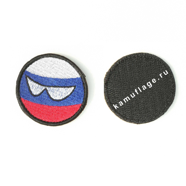 Купить Шеврон Шар с глазами Триколор круглый 5 см белый/синий/красный, Камуфляж.Ру