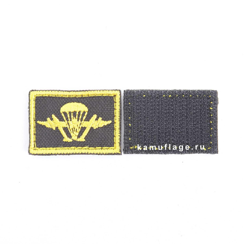 Шеврон ВДВ прямоугольник 2, 5 х 3, 5 см черный/желтый