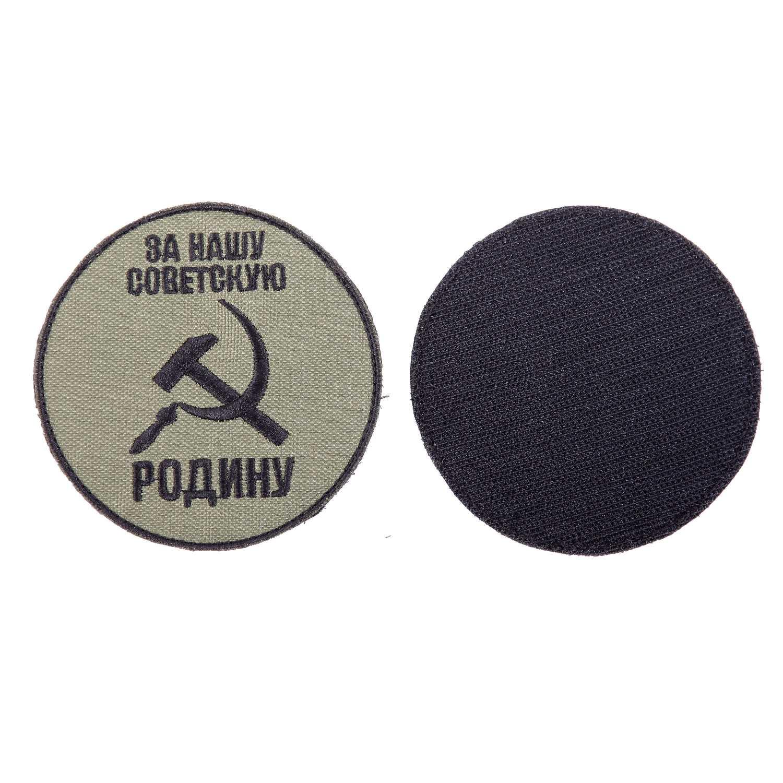 Шеврон За Родину круглый 9 см олива/черный