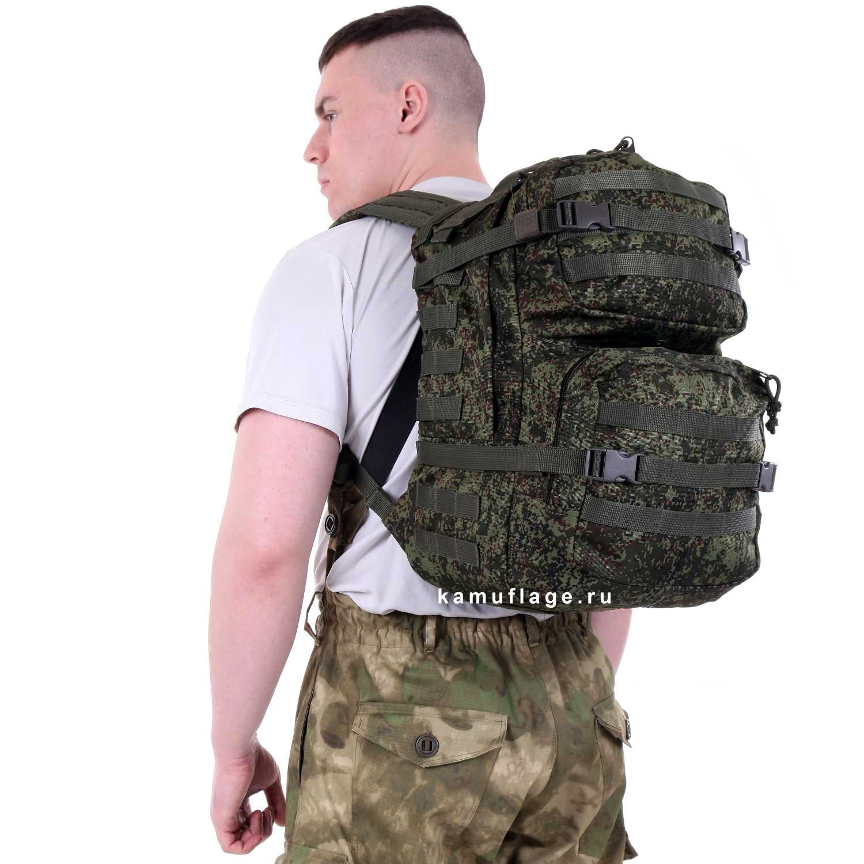 Рюкзак KE Tactical Assault 40л Polyamide 500 den ЕМР, Тактические рюкзаки - арт. 1025910264