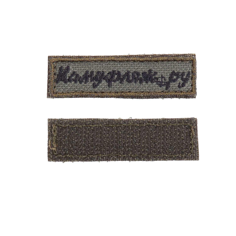 Купить Шеврон Камуфляж.ру прямоугольник 1, 5х5, 5 см олива/черный, Камуфляж.Ру