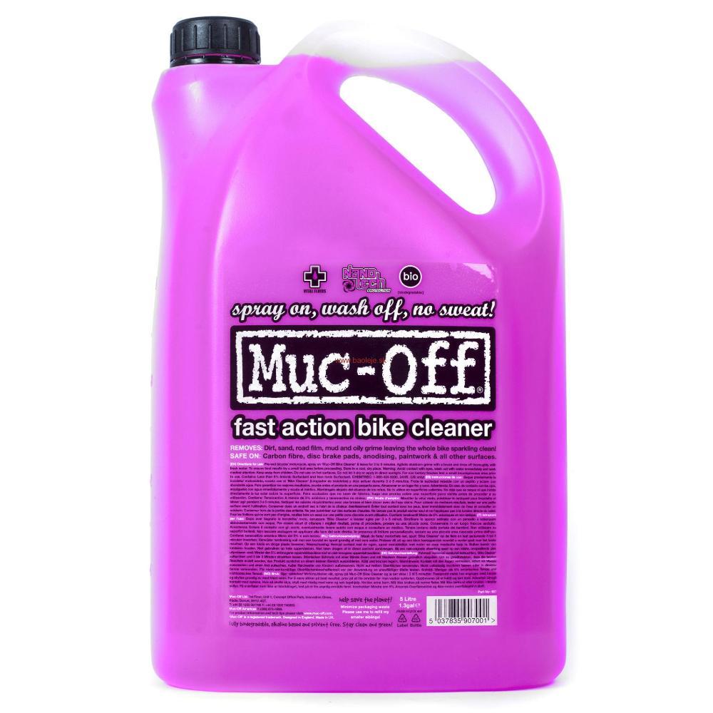 Очиститель универсальный MUC-OFF 2015 NANO-TECH BIKE CLEANER, 5л., Велохимия - арт. 580520366