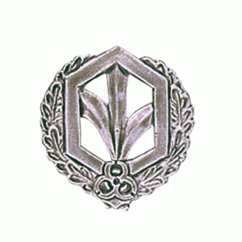 Купить Эмблема петличная РХБЗ полевая металл, Компания «Сплав»