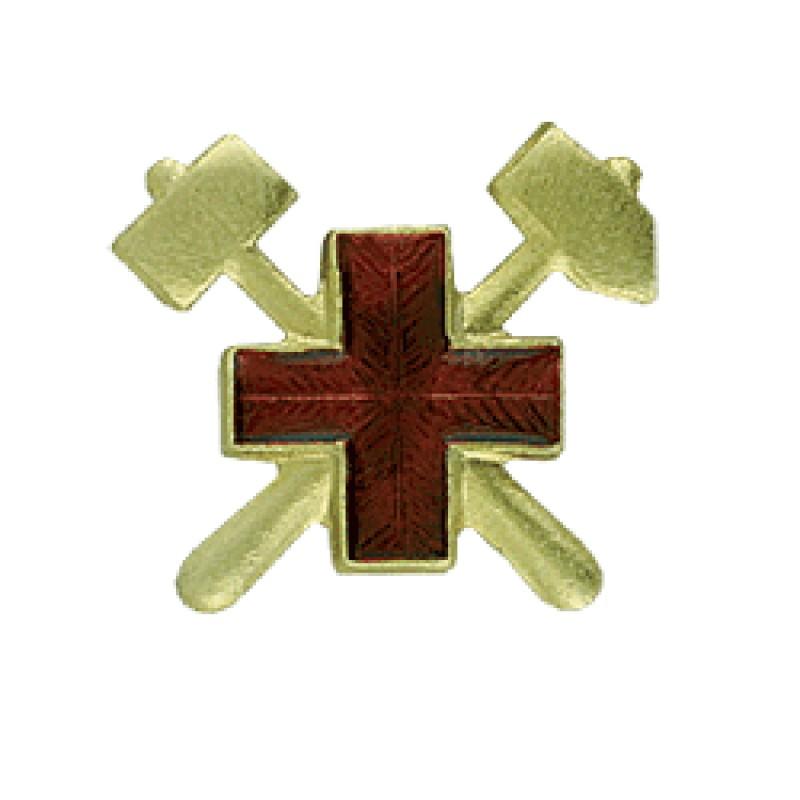 Эмблема петличная ВГСЧ металл