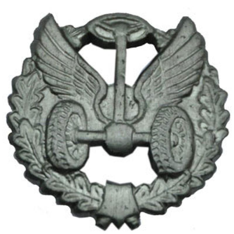 Эмблема петличная Автомобильные войска нового образца полевая металл