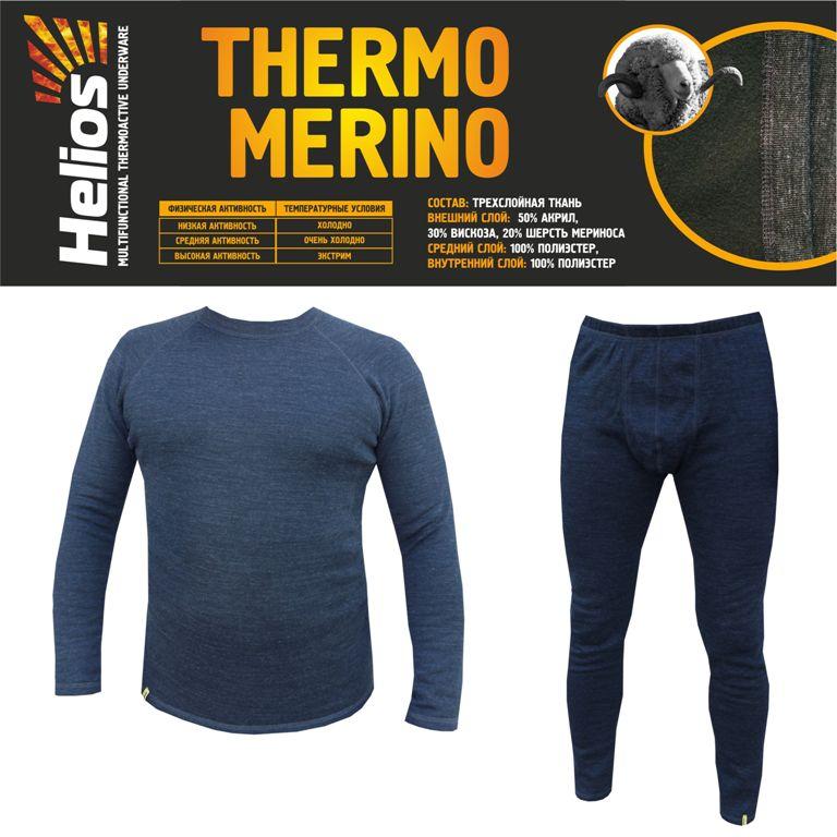 Комплект термобелья Helios Thermo-Merino, Термобелье - арт. 1141600185