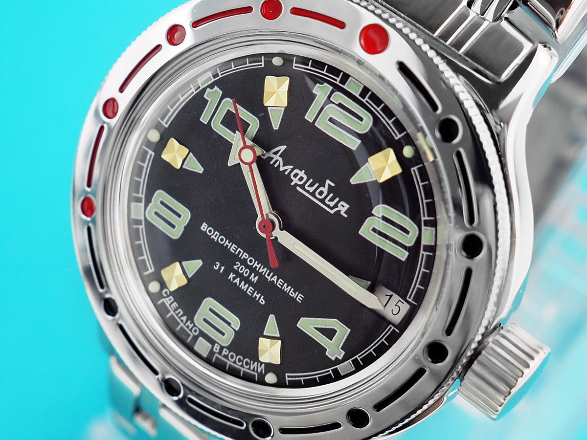 Часы продам амфибия ярославской часа в стоимость области киловатт