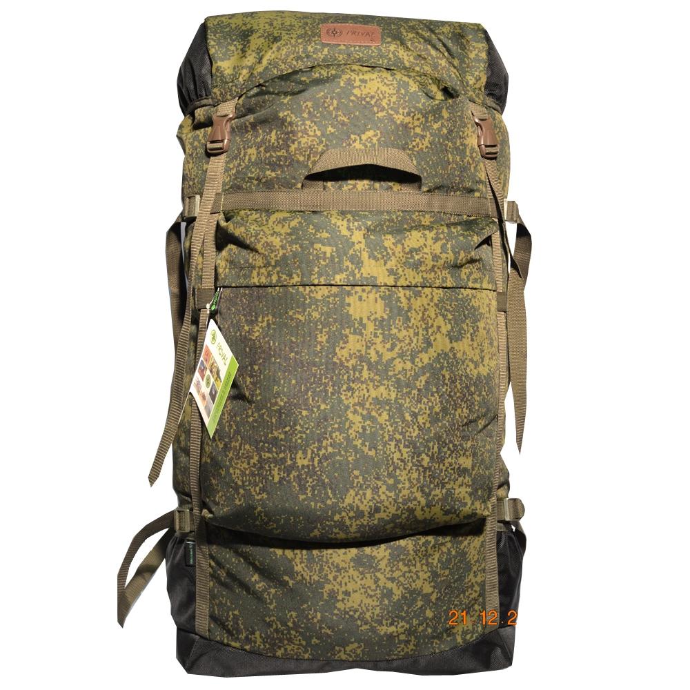 Рюкзак PRIVAL Михалыч 90, камуфляж-цифра