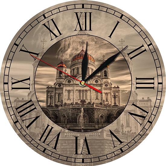 Настенные часы New Time A15