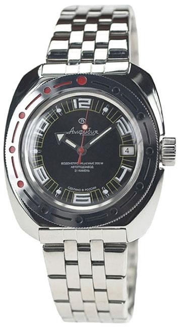 Часы Восток Амфибия 710394