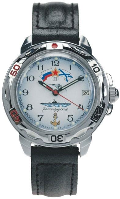 Наручные часы Восток 431241