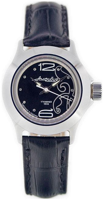 Наручные часы Восток 051343