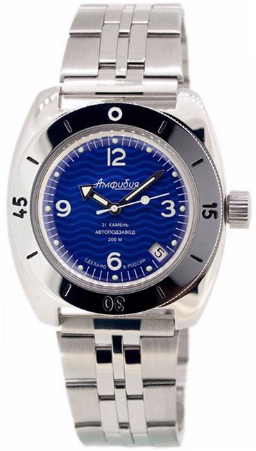 Купить Мужские наручные часы Восток 150346, Часы Восток